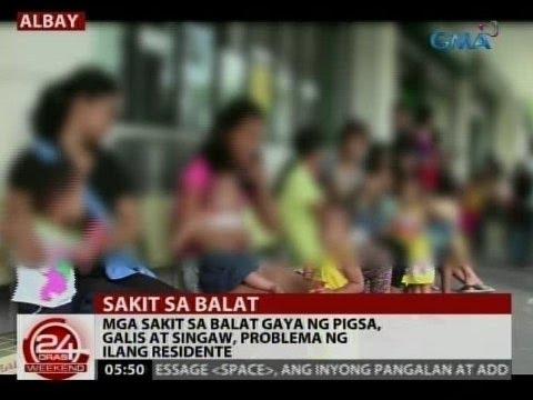 24 Oras: Ilang sakit sa balat, problema ng mga residente sa ilang probinsya