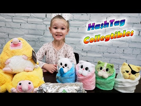 Kitty Burrito Toy Scavenger Hunt! Opening Hashtag Collectible Toys!