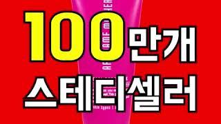 [피부관리 모공축소] 아로마미 모공수축특허팩 200% …