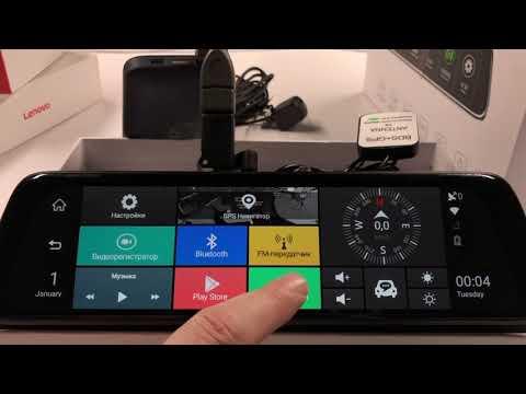 LENOVO V7 PRO - зеркало заднего вида со встроенным видеорегистратором и функцией навигатора