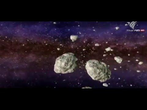 ท่องจักรวาล 65 ชะตาเหล่าดาวเคราะห์