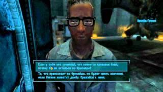 Fallout:NV Броня и Оружие - Броня