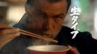 1995年ごろの日清のカップうどんごんぶとのCMです。スティーブン・セガ...