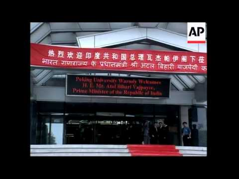 Indian PM Vajpayee presser in China