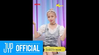 "ITZY ""bㅣㄴ틈있지"" EP.15 (FULL Ver.)"