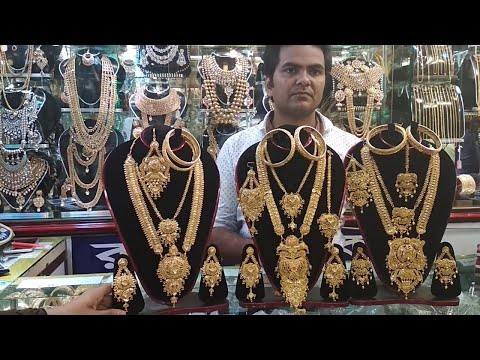 Silver Gold Plated Jewelry Set Collection  With Price৷৷