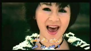 Arabic Karaoke: Georges Wassouf 7abbeit 2ermi El Chabak