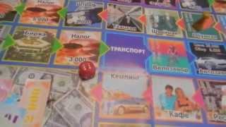 Настольная игра,,Бизнес,,.(В этой игре эсть 4 фишки,много игрушечных деняг по 1,2,5,10,20,50 купюры,много акций например:дискотека,эстрада..., 2015-02-11T17:02:23.000Z)