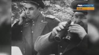 Хроника второй мировой войны