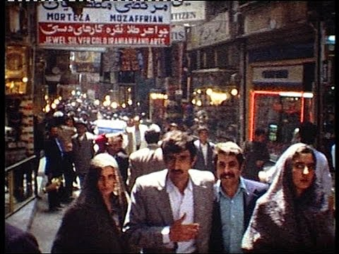 Iran (Persia) 1973 under the Shah