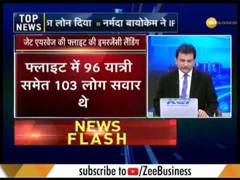 Madhya Pradesh: Jet Airways flight makes emergency landing in Indore