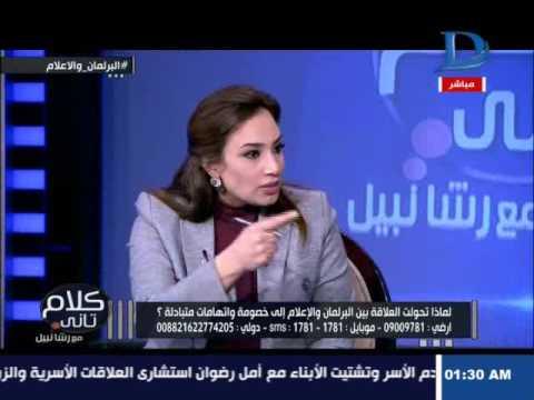 كلام تانى| خناقة على الهواء والسبب.. محمد الباز: أداء مصر ومؤسساتها أداء كرتونى !