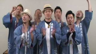 浪速のお祭り男7人組・ET-KINGがWEEK!TVに初登場。 11/30に約2年ぶりとな...