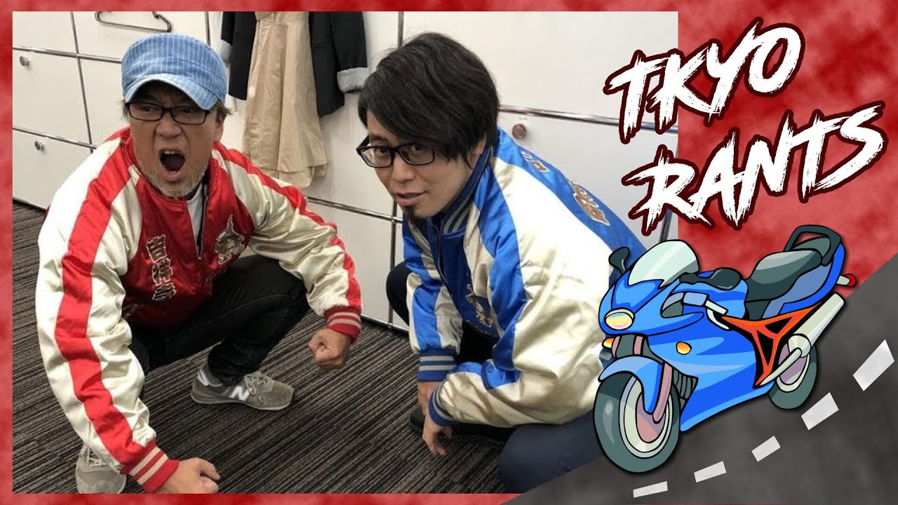 TkyoRants:  MY FRIEND TETSU