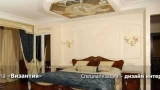 Дизайн интерьера - дизайн квартиры, ремонт 230 м2 (Киев)(, 2011-09-09T09:00:19.000Z)