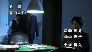 川田(カダルカナル・タカ)が経営する雀荘・東空紅。常連客にはホステ...