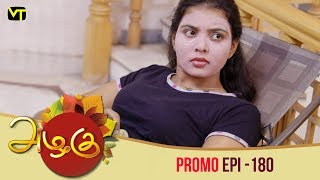 Azhagu Tamil Serial | அழகு | Epi 180 - Promo | Sun TV Serial | 22 June 2018 | Revathy | Vision Time