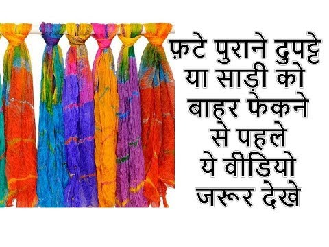 Reuse Old dupatta Sari clothes   DIY Home Decorating Idea   Easy Doormat tablemate   Recycling Idea