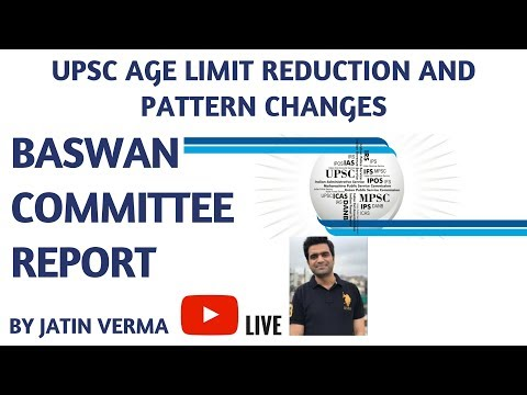 BS Baswan Committee on UPSC Pattern change & age reduction