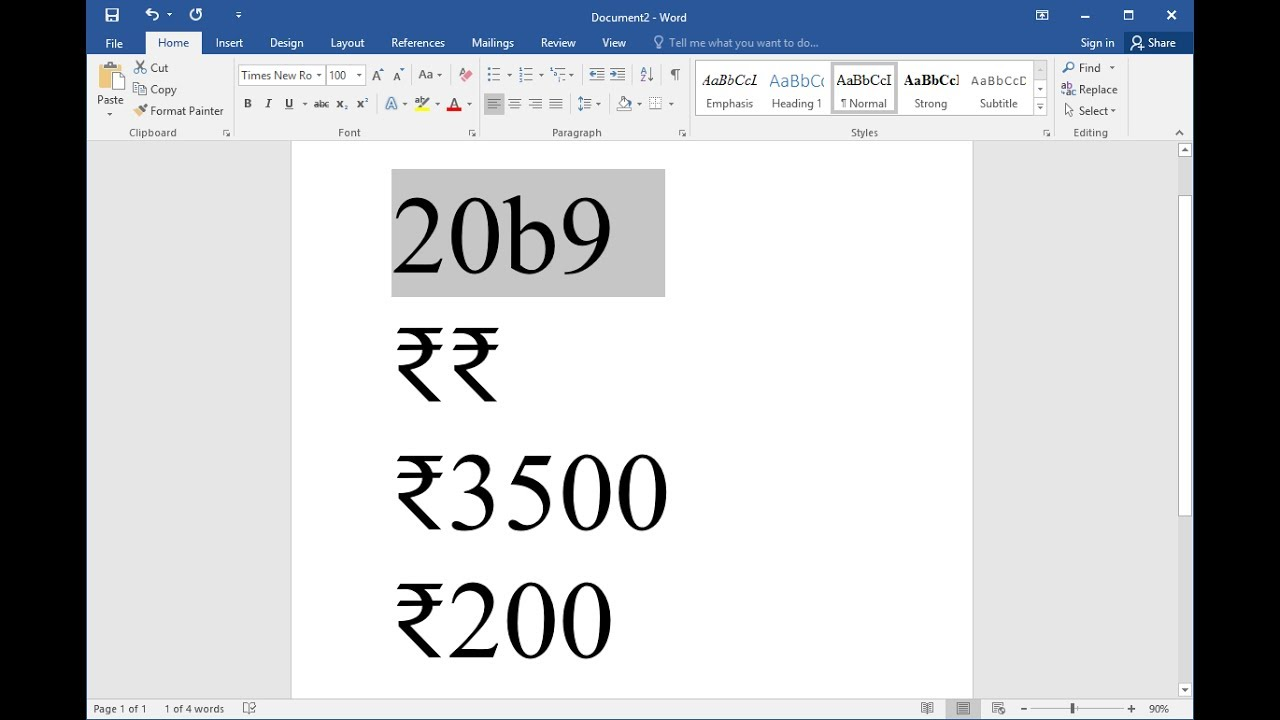 Easy Shortcut Key To Insert Indian Rupees Symbol In Ms Word Youtube