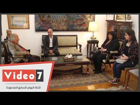 جورج بهجورى يلتقى وزيرة الثقافة  - 16:22-2018 / 4 / 23
