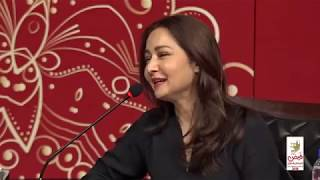 Bushra Ansari | Samina Pirzada | Samina Ahmed | Zeba Bakhtiyar | Faiz Festival 2018