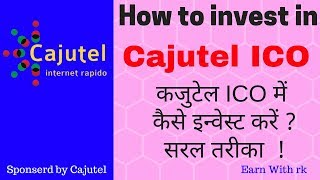 How to Invest in Cajutel, Simple process explore