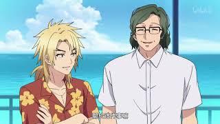 Аниме Наука влюблена, и мы докажем это [9 серия] / Rikei ga Koi ni Ochita no de Shoumei shitemita