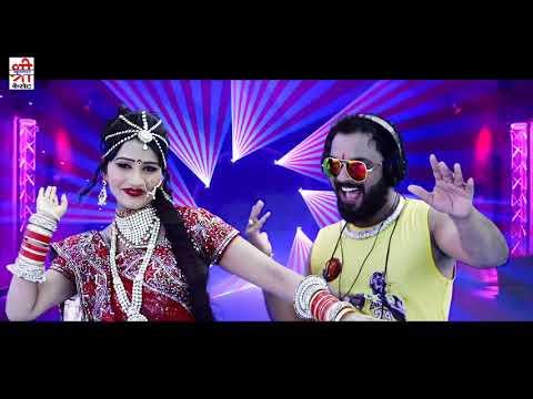 Mr.Remo - DJ वाला बाबू   बेस फूटरी लागे   Richpal Dhaliwal   रामदेवजी न्यू सांग   Rajasthani DJ Song