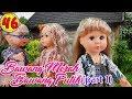 #46 Bawang Merah dan Bawang Putih ( Part-1 ) - Boneka Walking Doll Cantik Lucu -7L | Belinda Palace