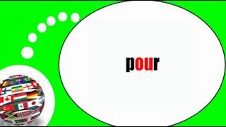 Французского видео урок = Фонетика # НУ