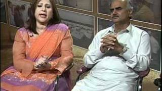 Repeat youtube video Israr Kasana with Ghulam Abbas, Musarrat Shaheen, Naheed Batool on IDPs (16/5/09)