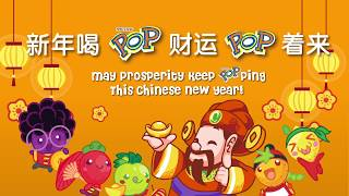 Spritzer POP CNY Greeting: May Prosperity Keep POPPING!