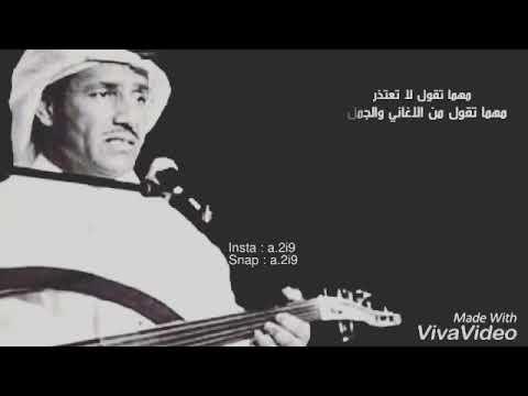 خالد عبدالرحمن تقوى الهجر مع الكلمات Youtube