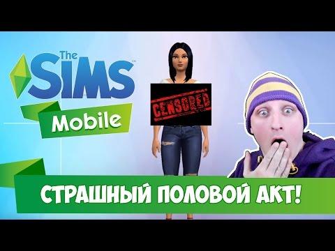 Бесплатные онлайн игры для взрослых и новые браузера