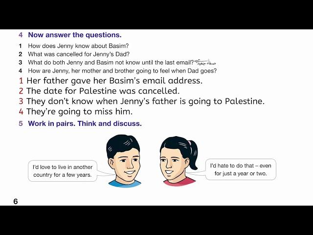 صفحة 6 و7 الفصل الأول إنجليزي الصف العاشر