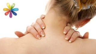 Хотите избавиться от головной боли – возьмитесь за шею! – Все буде добре. Выпуск 703 от 11.11.15