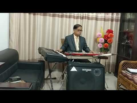 Abar Elo Je Sonda ( On Hawaiian ) Cover By Abdullah Al Mamun