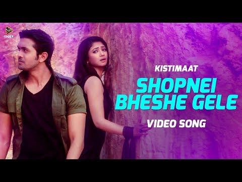 SHOPNEI BHESHE GELE - Imran & Puja | Full Song | Kistimaat | Arifin Shuvoo | Achol | Tanjil Alam