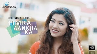 Timra Aankha Ka - Debendra Baral (Love Song) | New Nepali Romantic Pop Song 2018/2075