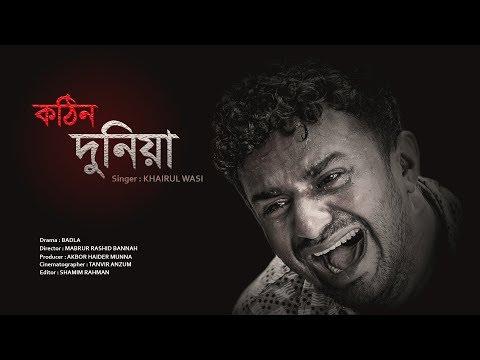 Kothin Duniya | Khairul Wasi | OST Of Badla