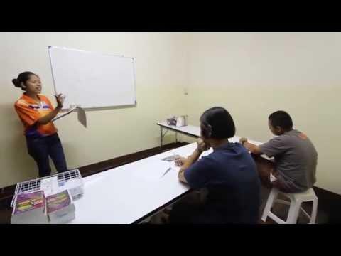 ครูหนึ่งติวข้อสอบ O-net A-net ม.ต้น ภาษาไทย