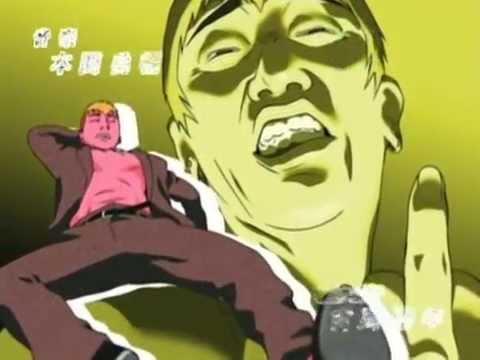 Hitori no Yury --Opening 2-- Great Teacher Onizuka