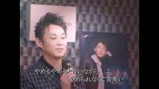 Kenjiro - 夕日が泣いてる