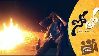 Solo movie sad song performed by Rambo and team (na Prema kathaku Nene kada villain uuuu...)