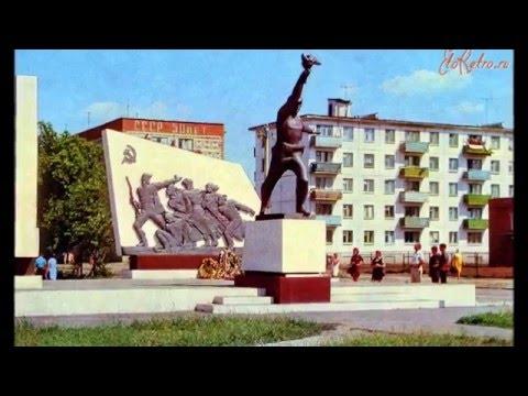 Рубцовск  Ещё вчера
