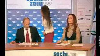 Девка под столом у Путина!)))