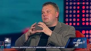 Після Азова Росія піде в Чорне море - Денисенко про ймовірність гарячої фази війни