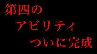 【城ドラ】新アビリティ作ったら暴言吐きながら発狂した【西木野】 thumbnail