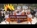 京都橘高校吹奏楽部ブルーメの丘マーチングパレード2019「午前」「4K」Kyoto Tachibana SHS Band